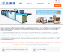 Lanzhou Bags website