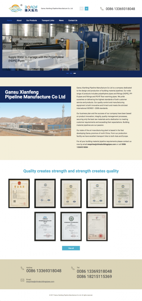 Website design for building materials pipeline and fittings manufacturer.